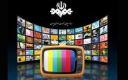 جدول زمانی مدرسه تلویزیونی، جمعه ۹ آبان