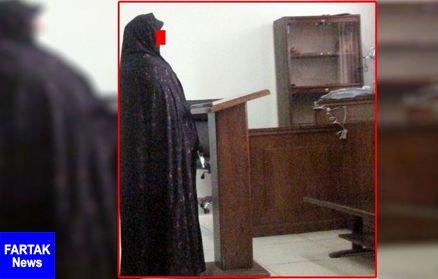 مادر و دختر تهرانی به خاطر مرد غریبه پدر خانواده را به قتل رساندند