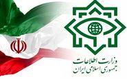 وزارت اطلاعات دستگیری سرکرده گروهک تندر در تاجیکستان را تکذیب کرد