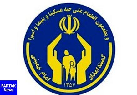 مدیرکل کمیته امداد امام خمینی(ره) کهگیلویه و بویراحمد منصوب شد