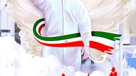 شهادت سیزدهمین شهید مدافع سلامت در استان اصفهان