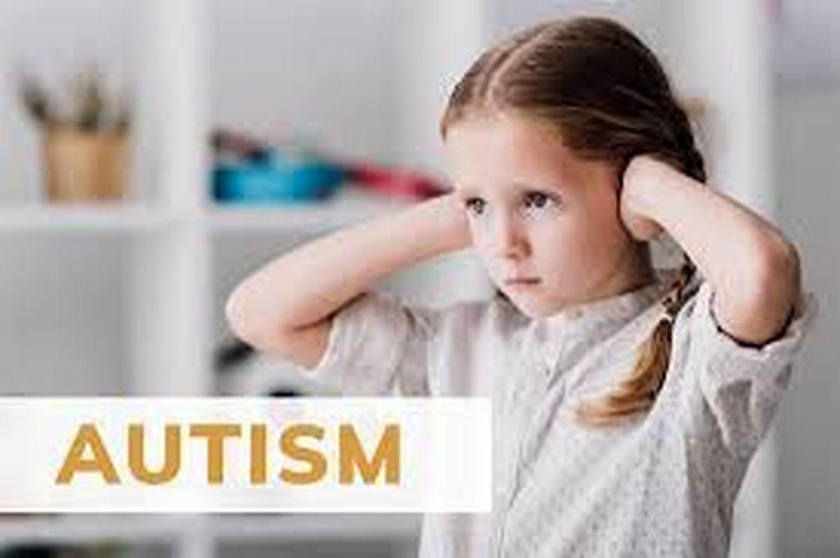 اوتیسم و مشکلات پیرامون آن