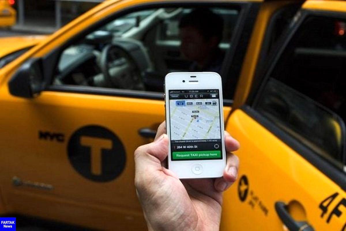 دستورالعمل نظارت بر فعالیت تاکسیهای اینترنتی ابلاغ شد
