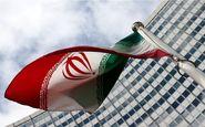 آژانس اتمی: ایران اجازه داد تجهیزات نظارت سرویس شود