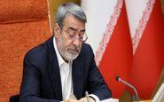 تقدیر وزیر کشور از استاندار و مسؤولان استان تهران