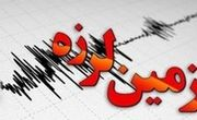 زلزله سرجنگل سیستان و بلوچستان را لرزاند