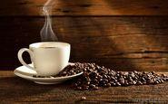 چند پیشنهاد خوب برای انتخاب بهترین قهوه