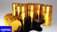 قیمت جهانی نفت امروز ۱۳۹۸/۰۴/۲۴