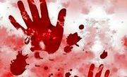 زنی 55 ساله در شهر خورموج به قتل رسید