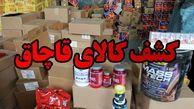 رئیس پلیس آگاهی اصفهان: 10 میلیارد ریال عدس قاچاق در اصفهان کشف شد