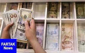 قیمت روز ارزهای دولتی ۹۷/۰۹/۱۷