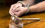 اعتراف قاتل 15 ساله: با پدرم بحثم شد، خفه اش کردم!