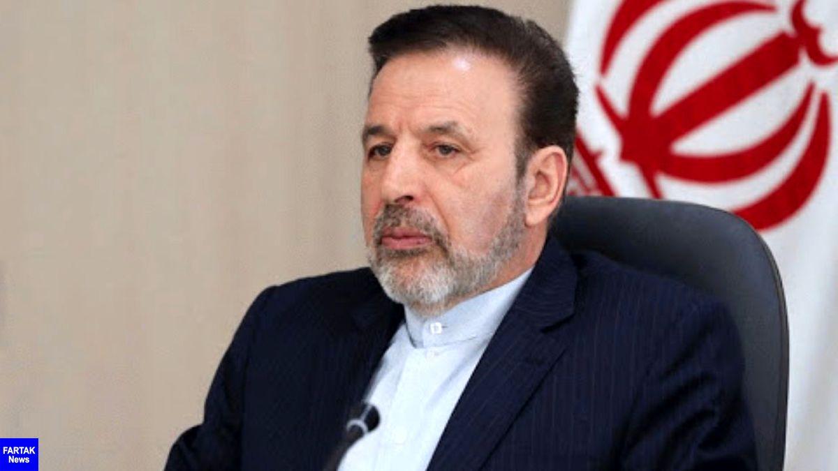 قدردانی واعظی به نمایندگی از دولت از سوگواران و دستاندرکاران مراسم عزای حسینی