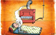 دلایل مهمی که شما را مجاب می کند کنار بخاری نخوابید!