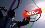 گزارش اختصاصی فرتاک پلاس از جشنواره روغن کرمانشاهی