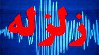 زلزله ۵ ریشتری شهر تخت را لرزاند
