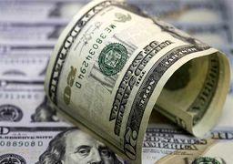 راهاندازی رسمی بازار متشکل ارز در بهار ۹۹