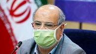 بستری 684 بیمار کرونایی در 24 ساعت گذشته در تهران