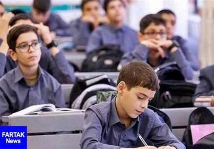 جدول زمانی آموزش تلویزیونی روز دوشنبه ۲۶ اسفند