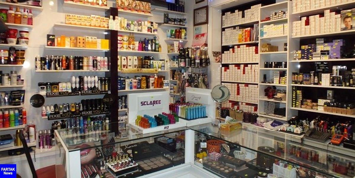افزایش ۱۵ درصدی عوارض گمرکی واردات لوازم آرایشی در سال آینده