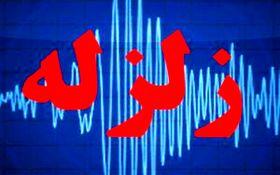 فوری / جزئیات زلزله ۵.۲ ریشتری هجدک کرمان + فیلم