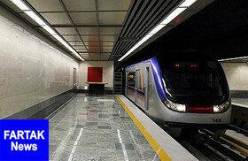 دستگیری مردی با ساک ۷ میلیونی در مترو