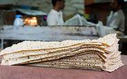 شناسایی 2 نانوایی متخلف در کرمانشاه