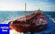 رشد ۸۰ درصدی واردات نفت کره جنوبی از آمریکا