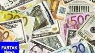قیمت روز ارزهای دولتی ۹۷/۱۱/۰۱