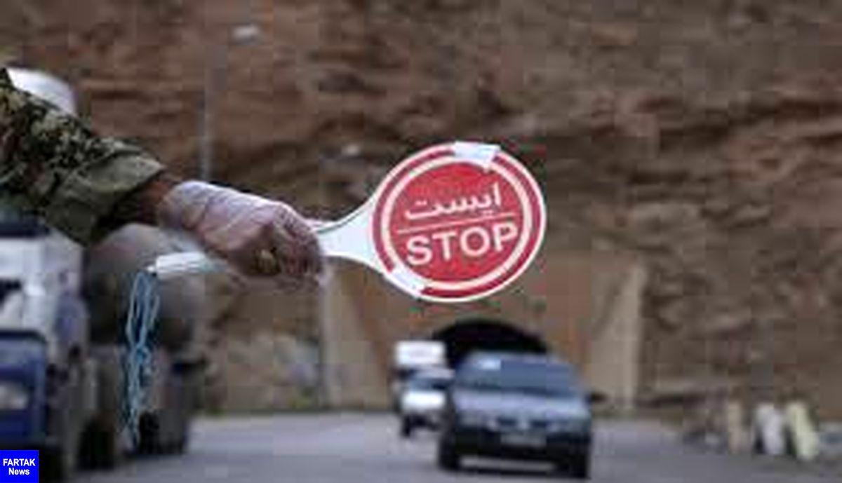 اعمال ممنوعیت تردد از فردا در 5 نقطه مرکز مازندران