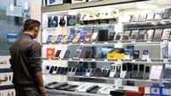 آخرین قیمت موبایل چینی در بازار چند؟