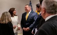 آمریکا پس از یک دهه سفیر به بولیوی اعزام میکند
