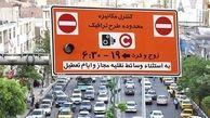 طرح ترافیک سال جدید از ۱۶ فروردین آغاز میشود