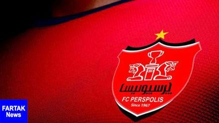 باشگاه پرسولیس از استقلال شکایت خواهد کرد