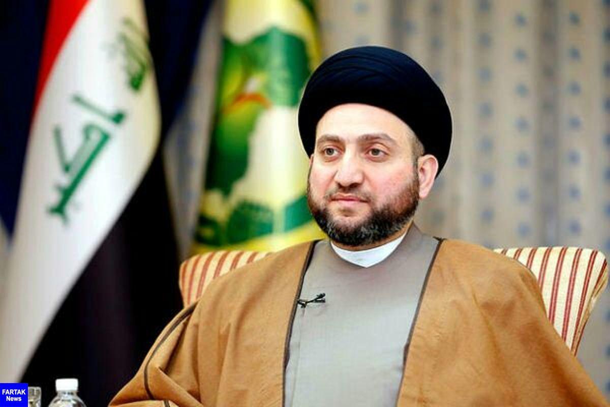 سید عمار الحکیم: شهادت فرماندهان پیروزی بر داعش هنوز دلها را به درد میآورد