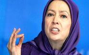 خودنمایی مادر تروریسم ایران در آن سوی مرزها