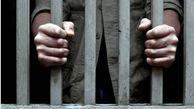 تاجر چابهار به خاطر قتل در تهران محاکمه شد