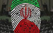 لنجانیها، نطنزیها و مبارکهایها آماده خلق حماسهای دیگر در ماراتن انتخابات هستند