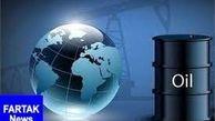 قیمت جهانی نفت امروز ۱۳۹۷/۱۰/۱۸