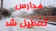 مدارس دماوند و رودهن بهعلت بارش برف فردا تعطیل است