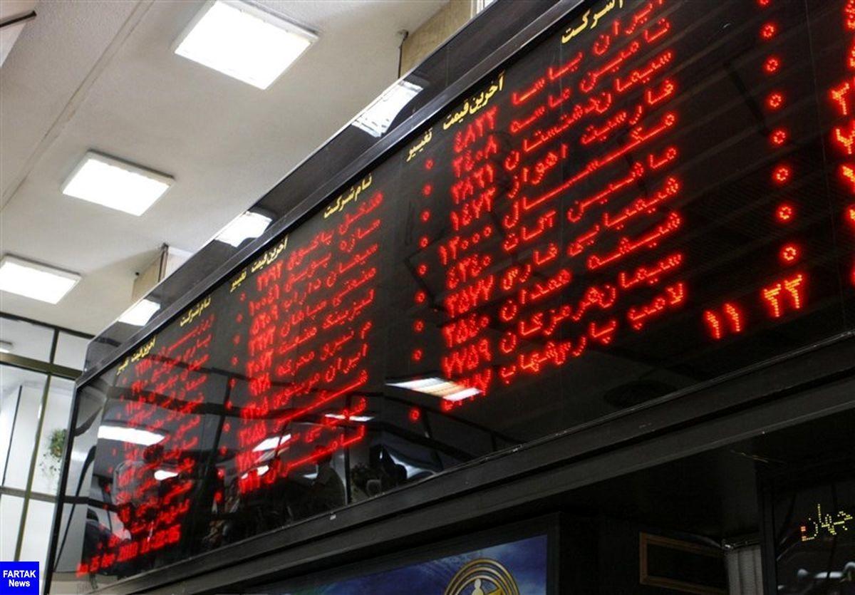 هشدار به سهامداران بورس : فریب نخورید !