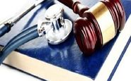 محکومیت متخصص ارتوپدی به 50 جراحی رایگان توسط تعزیرات حکومتی اصفهان