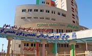 ۲۶ کودک کرونایی در بیمارستان ابوذر اهواز