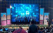 رقابت 8 گروه سرود در دومین روز جشنواره «آوای بیداری» خرمآباد