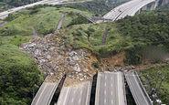 رانش وحشتناک زمین در چین + فیلم