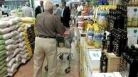 تمام کالاهای مصرفی خانوار قابل ردگیری شد