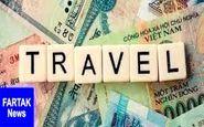 قیمت ارز مسافرتی امروز ۹۸/۰۳/۰۵