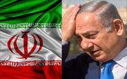 ویدئویی که لرزه بر اندام نتانیاهو میاندازد!