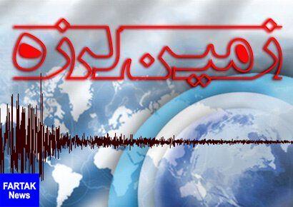 زمین لرزهای به بزرگی 4.8 ریشتر ترکمانچای میانه را لرزاند