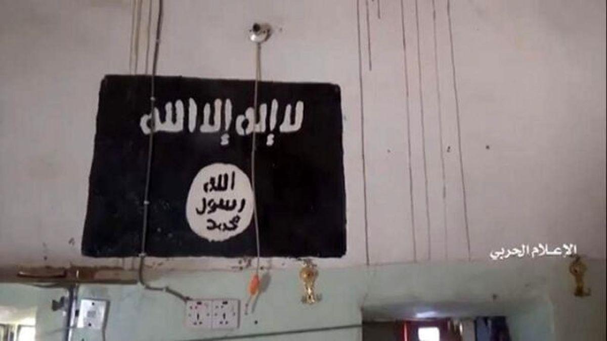 جایزه بزرگ آمریکا برای سر وزیر رسانه داعش